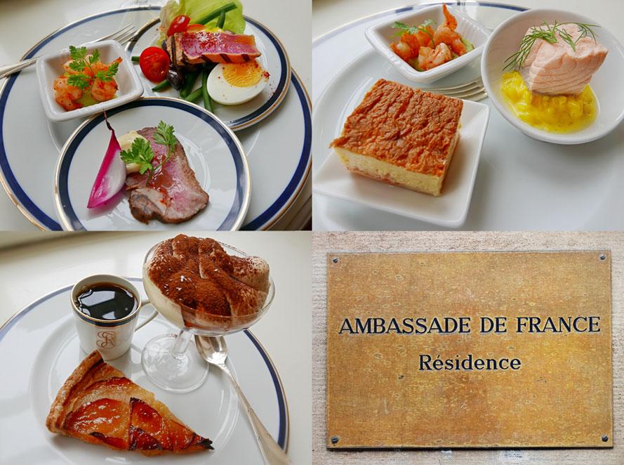 Fransk ambassadlunch / Ambassade de France Résidence, Stockholm